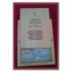 WM Caixa madeira escritório / cartões personalizada