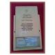 Caixa madeira escritório / cartões personalizada